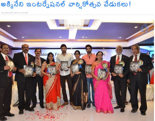 AFA awards-2015