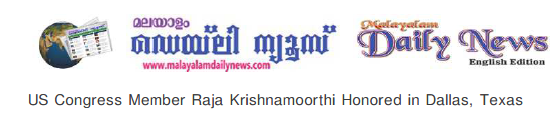 Malayalam Daily News